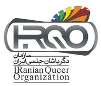 Irqo_logo