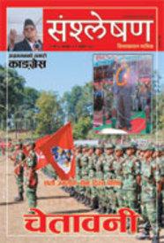 Maoist_militia