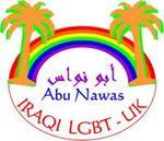 Abu_nawas_logo_1