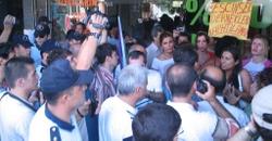 Bursa_trans_demo