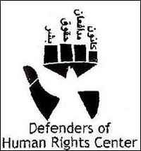 Defenders_of_human_rights_center