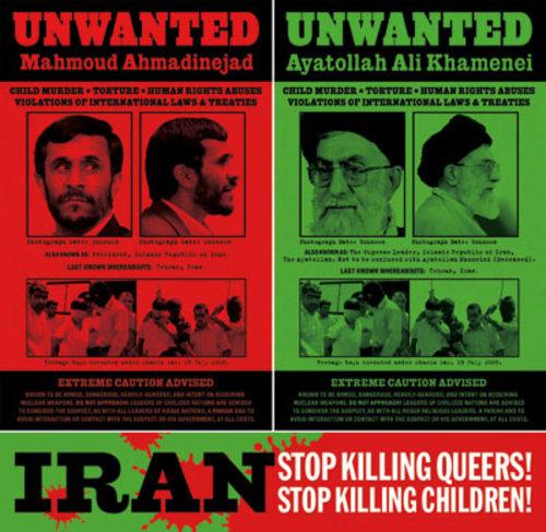 Iran_tidmus_ii_2