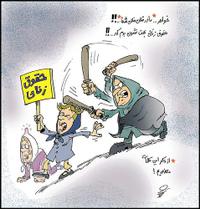 Tehran_carron_women_beaten