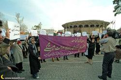 Tehran_march_3