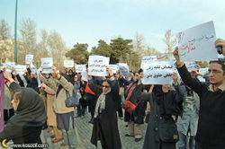 Tehran_march_4