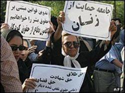 Tehran_womens_demo_2