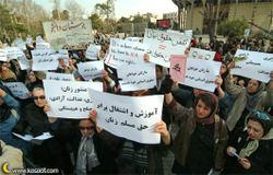 Tehran_womens_march_1